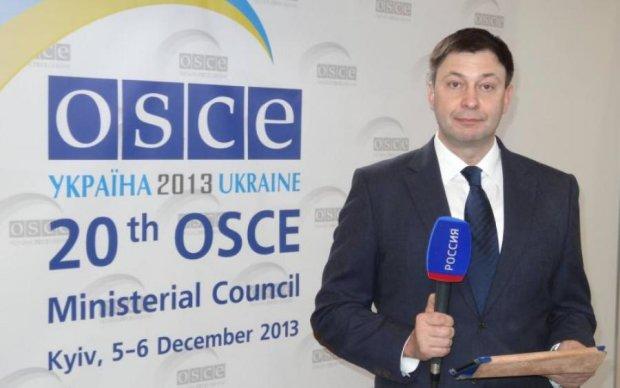 Задержание Вышинского: Украина посоветовала ОБСЕ не подыгрывать Кремлю
