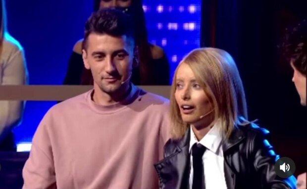 Ксенія Мішина і Олександр Еллерт / скріншот з відео