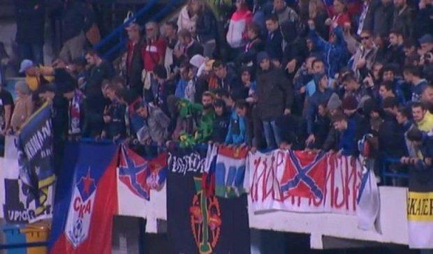 Чорногорці били російських фанів з криками «Бий фашистів!»