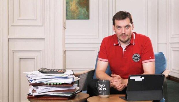 Субсидії в опалювальний сезон переглянуть: Гончарук пояснив, чого чекати українцям взимку