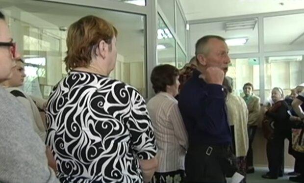Підвищення пенсій в Україні, скріншот з відео