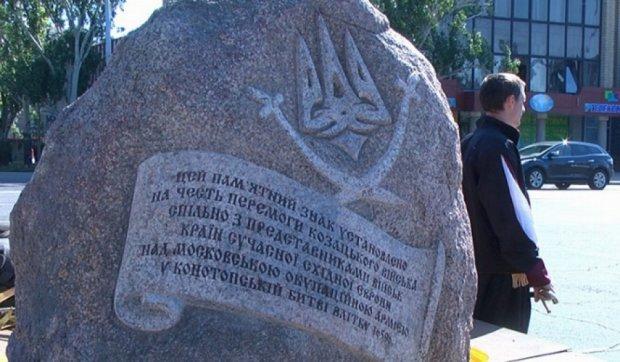 До Миколаєва привезли камінь, присвячений Конотопській битві (фото)