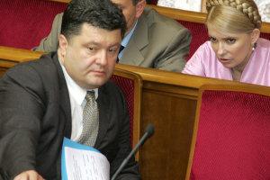 Порошенко і Тимошенко 10 років тому