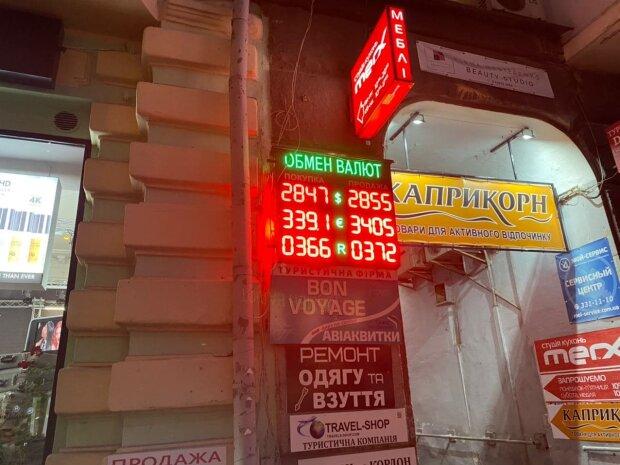 Курс валют, фото Знай.иа