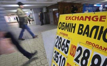 Курс валют на 23 червня: гривня почала вставати з колін