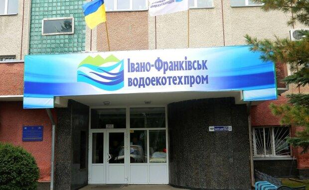 Водоэкотехпром, фото: Галицкий Корреспондент