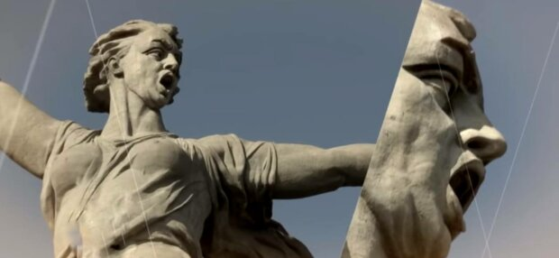Скульптура, фото: соціальні мережі