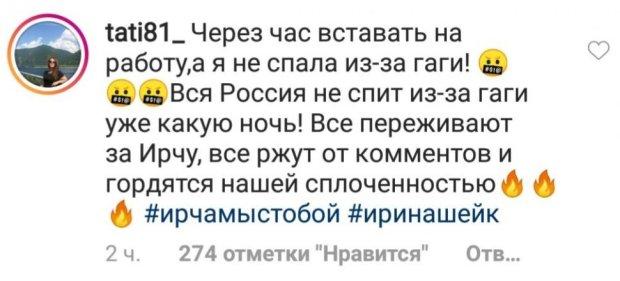 Найкращі меми на 18 липня: незручне запитання психолога та напад росіян на Леді Гагу