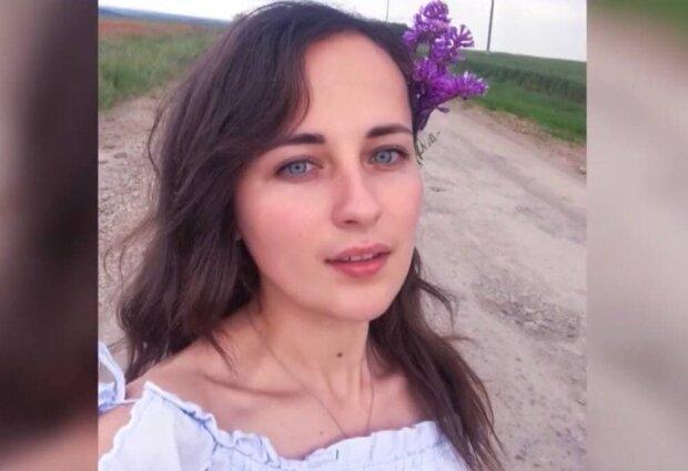 Анастасія Кочеткова / фото: соцмережі