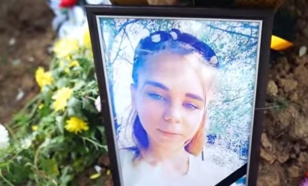 """Смерть юной закарпатки поставила на уши всю Украину, подозревают отчима: """"Откапывайте тело!"""""""