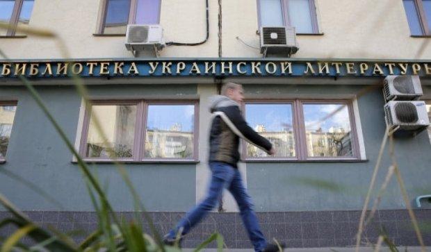 В Москве ликвидируют библиотеку украинской литературы