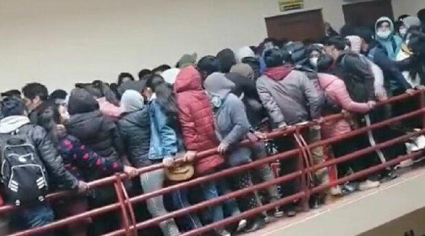 Трагедія в болівійському університеті, скріншот: YouTube