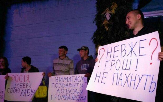 """Одесситы сорвали концерт """"ватницы"""" Лободы: фото"""