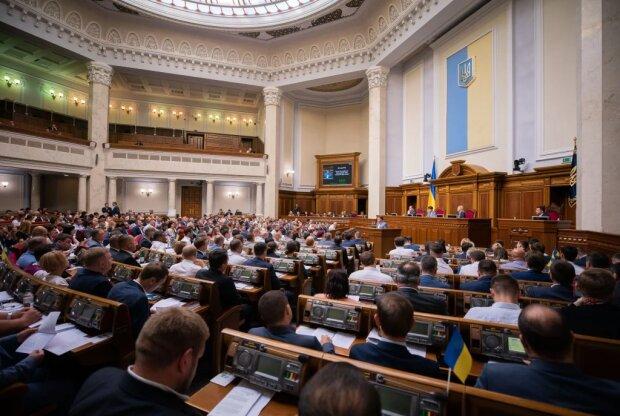 Зал заседаний Верховной Рады Украины, фото: president.gov.ua