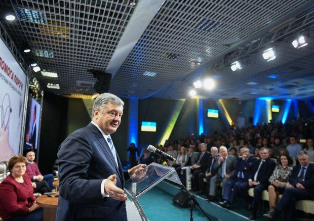"""Что обещал и что выполнил Порошенко: украинцам дали """"таблетку памяти"""""""