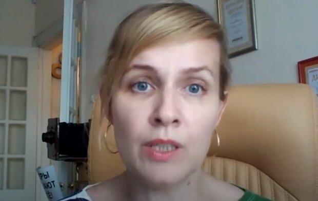 """Ольга Насонова, директор компании """"Ресторанный консалтинг"""""""