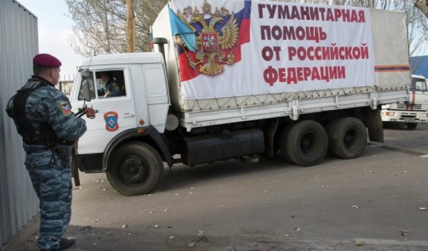 """29-й путінський """"гумконвой"""" привіз на Донбас військові шоломи"""