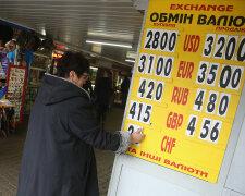 обмен валют, фото: Апостоф