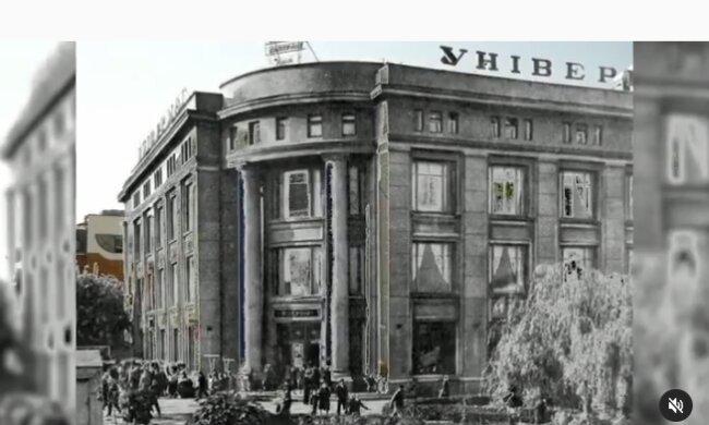 """Хмельничанка винайшла """"машину часу"""": як виглядало місто 60 років тому"""