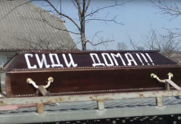 Сидіть вдома — власник похоронної фірми їздить містами України і лякає людей труною