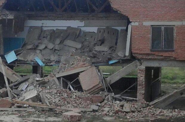 Землетрясение, скриншот: YouTube