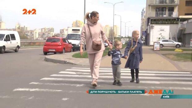 """Киян змусять платити за перехід дороги: """"Якщо дитина..."""""""