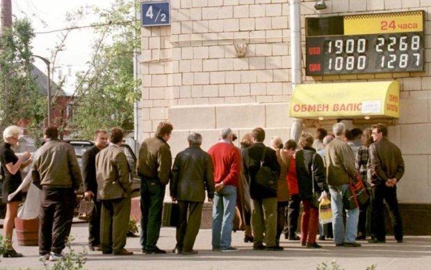 Дно дна: санкции дали очередную пощечину рублю