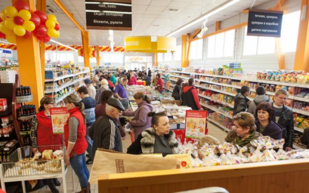 Украинский гипермаркет навязывает детям ватные ценности