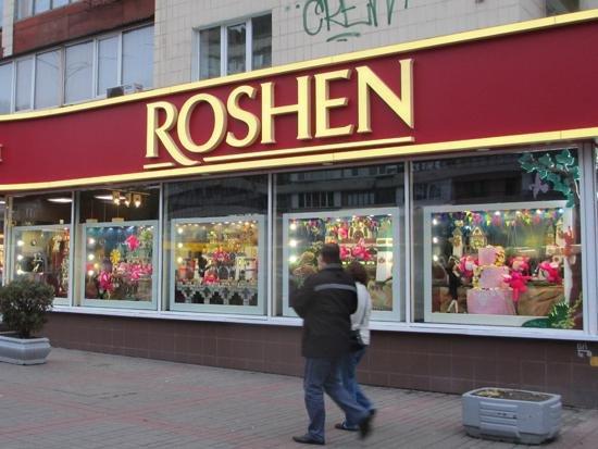В Киеве горел Roshen: украинцам показали то самое видео