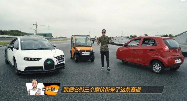 Китайский трехколесный автомобиль, скриншот