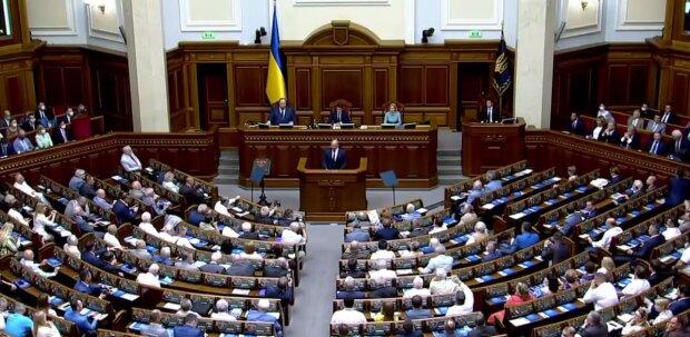 Верховна Рада України, скріншот: Telegram