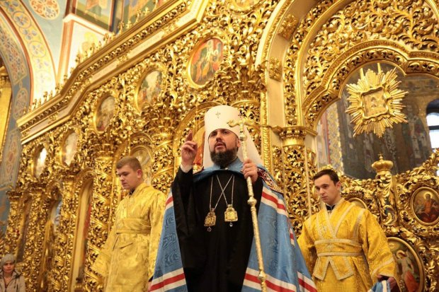 Епифаний рассказал о возвращению к Киевскому патриархату: полный раскол