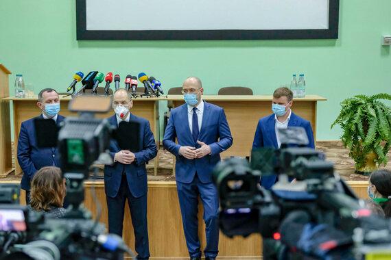 Фото - МОЗ України