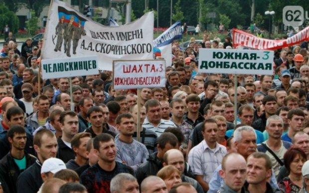 Донецкие шахтеры восстали против Захарченко
