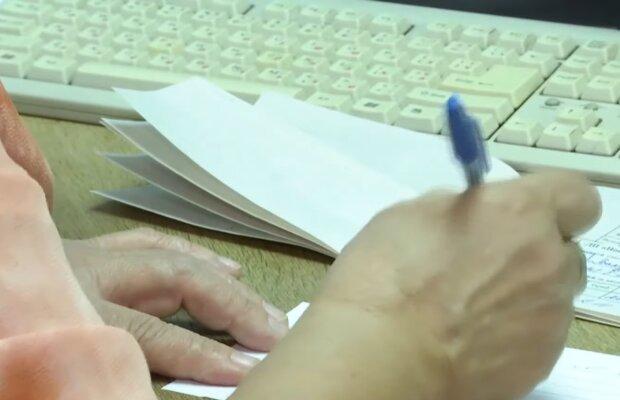 Коммунальные услуги, кадр из видео