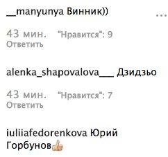 """Полякова заінтригувала новою комедією: """"Партнером буде мега-популярний артист"""""""