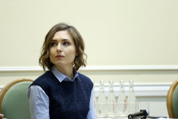 Міністр освіти і науки УкраїниГанна Новосад, фото з сайту міністерства