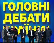 """дебаты на НСК """"Олимпийский"""""""