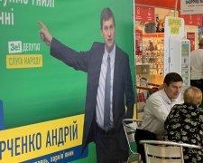 Андрій Одарченко