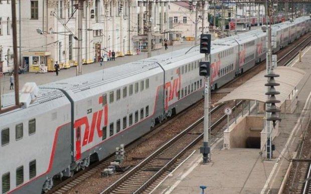 У Турчинова рассказали, что ждет российских железнодорожников