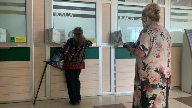 Пенсионеры, фото: Знай.ua