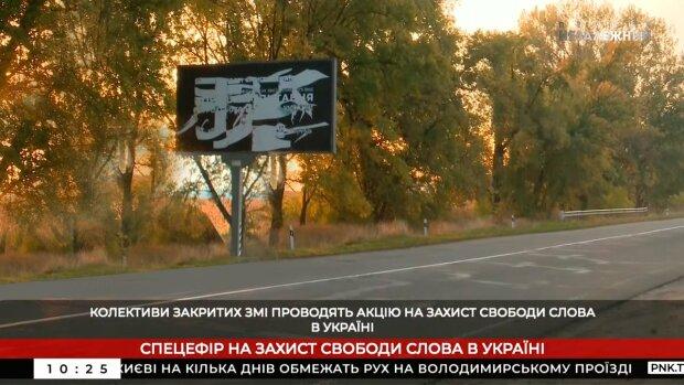 борди зі зверненням до учасників саміту Україна-ЄС