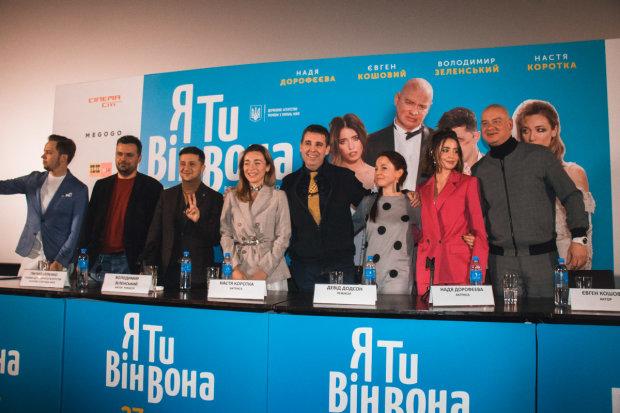 """Зеленский и Дорофеева показали комедию """"Я ты он она"""" студии """"95 квартал"""""""