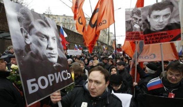 На марше протеста в Москве поддержали Украину