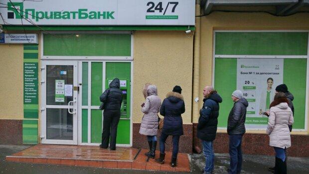 ПриватБанк меняет кредитные лимиты без предупреждения: Минфин утопает в жалобах украинцев