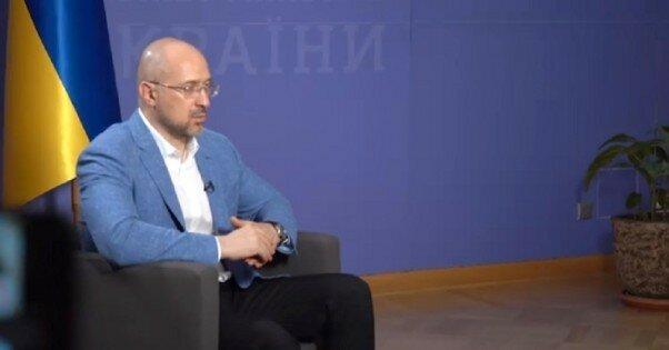 Денис Шмыгаль - скриншот