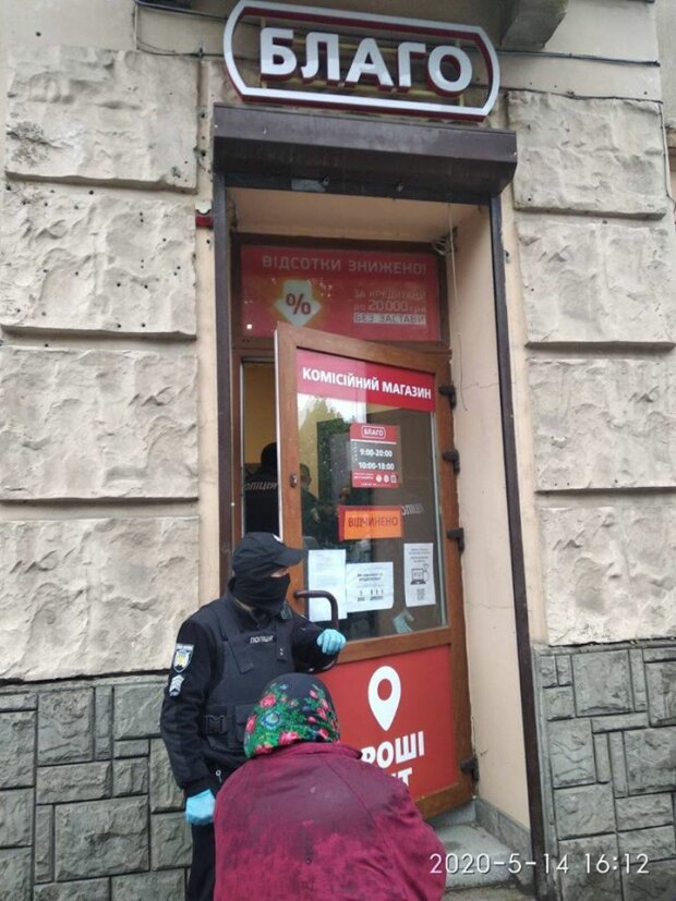 джерело: поліція Львова