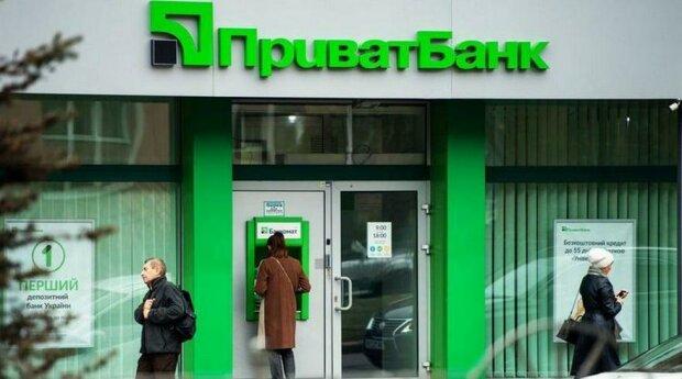 ПриватБанк, фото minfin.com.ua