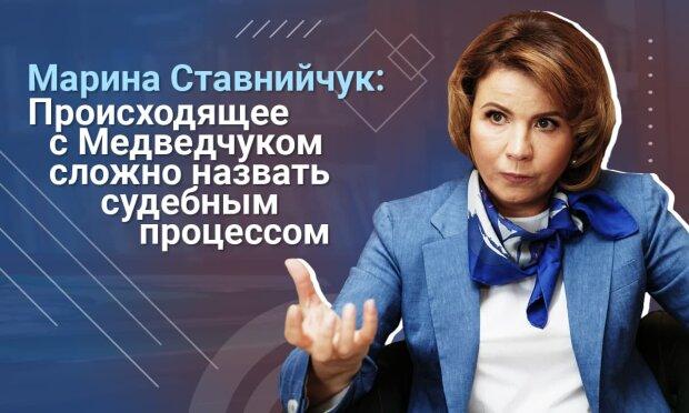 Марина Ставнийчук: Из дела Медведчука мы видим, насколько сегодня неэффективно работает правоохранительная система
