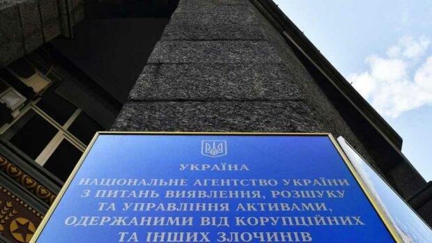 Янчуку уже в этом году ГПУ вручит  подозрение - СМИ
